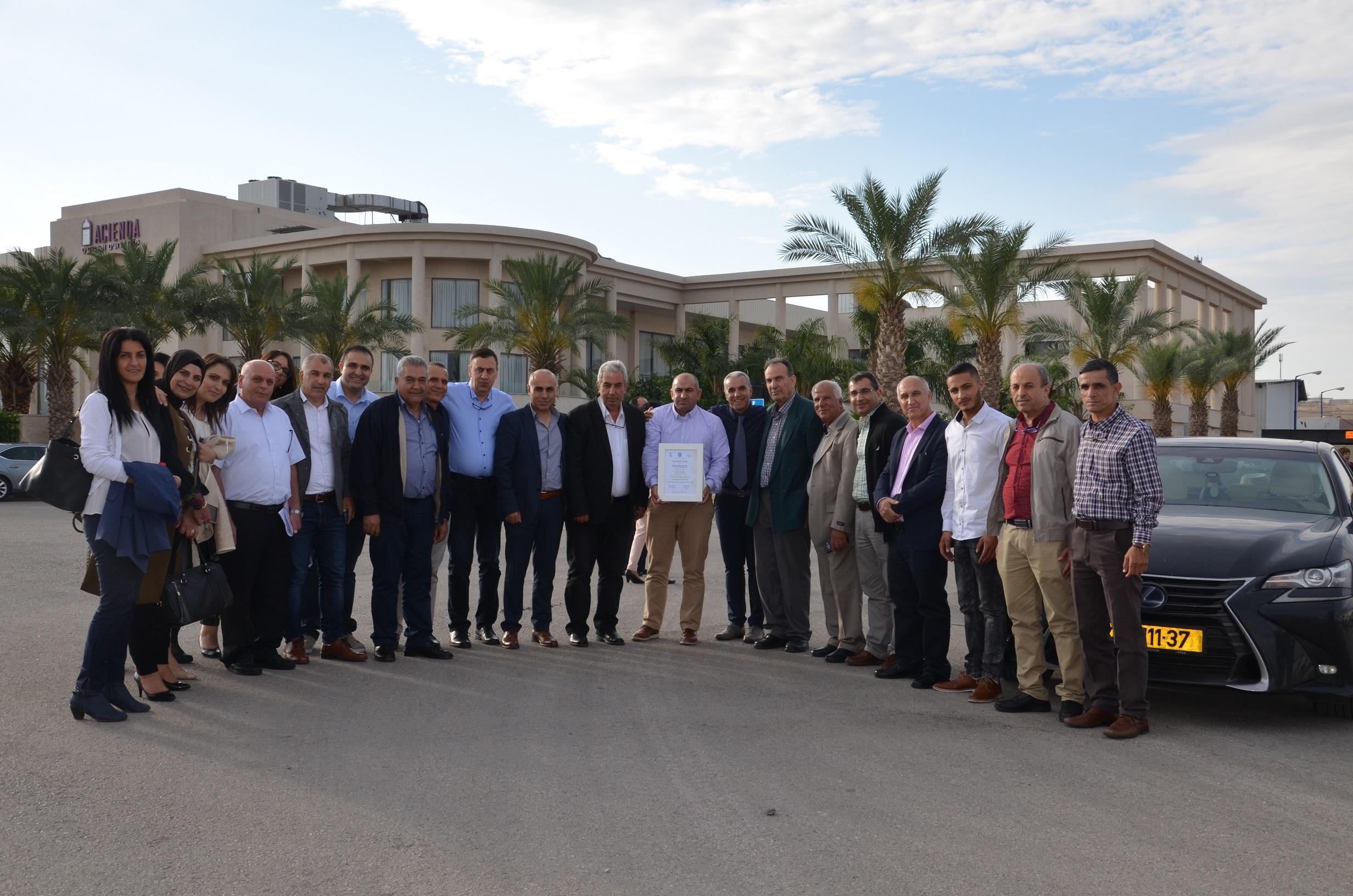 """בית הספר התיכון ע""""ש כאוכב אבו אלהיג'א זכה בפרס משרד החינוך למצוינות לצד עשרות בתי ספר ומחנכים"""