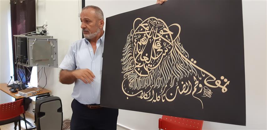 جماليات الخط العربي وأثره الكبير في الفن والتراث الإسلامي