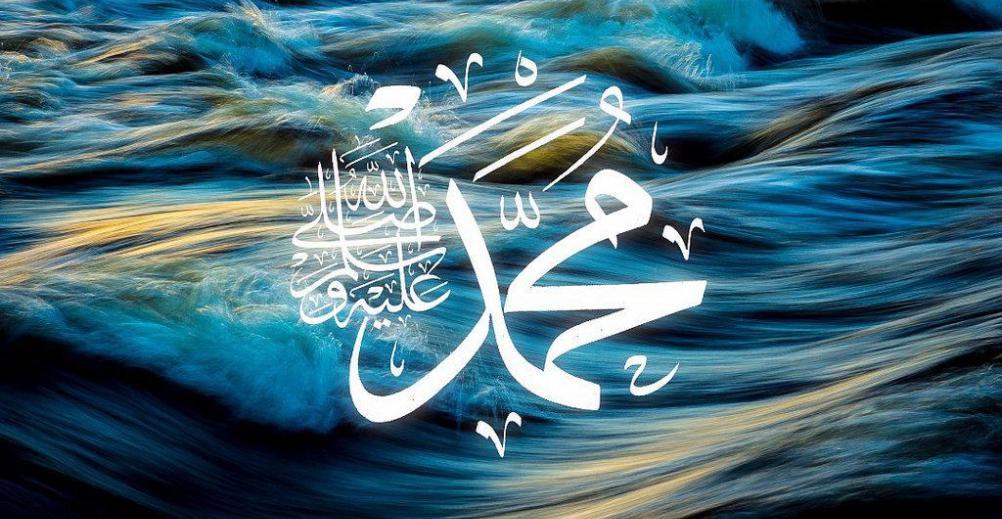 מועצה מקומית כאוכב מברכת לרגל יום הולדת הנביא מוחמד
