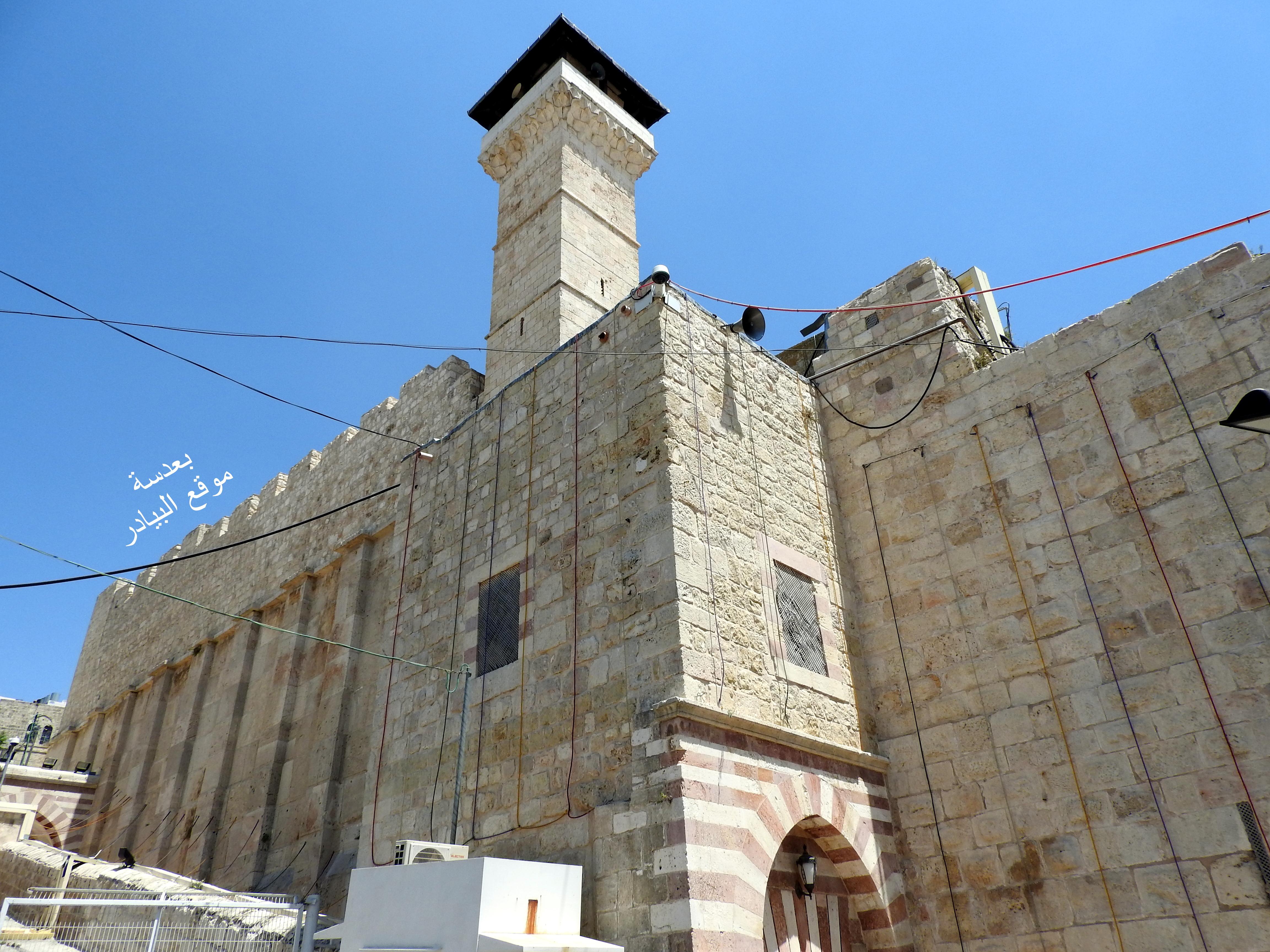 مجلس كوكب ابو الهيجاء المحلي - قسم المعارف +قسم النساء:رحلة زوجية الى منطقة القدس والخليل