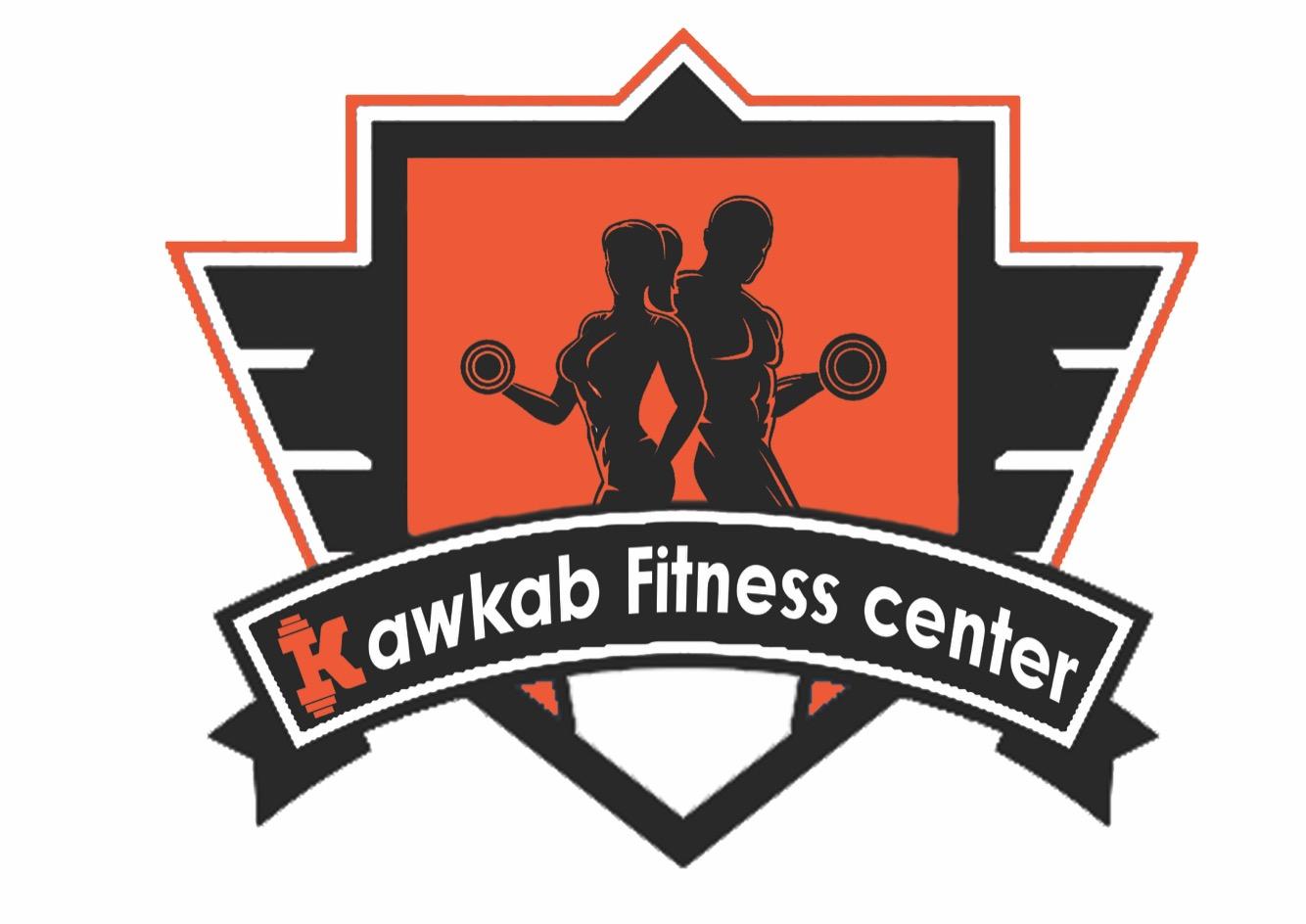النادي  الرياضي في كوكب ابو الهيجاء يفتح ابوابه غدا من جديد لجميع المنتسبين بحسب توصيات وزارة الصحة