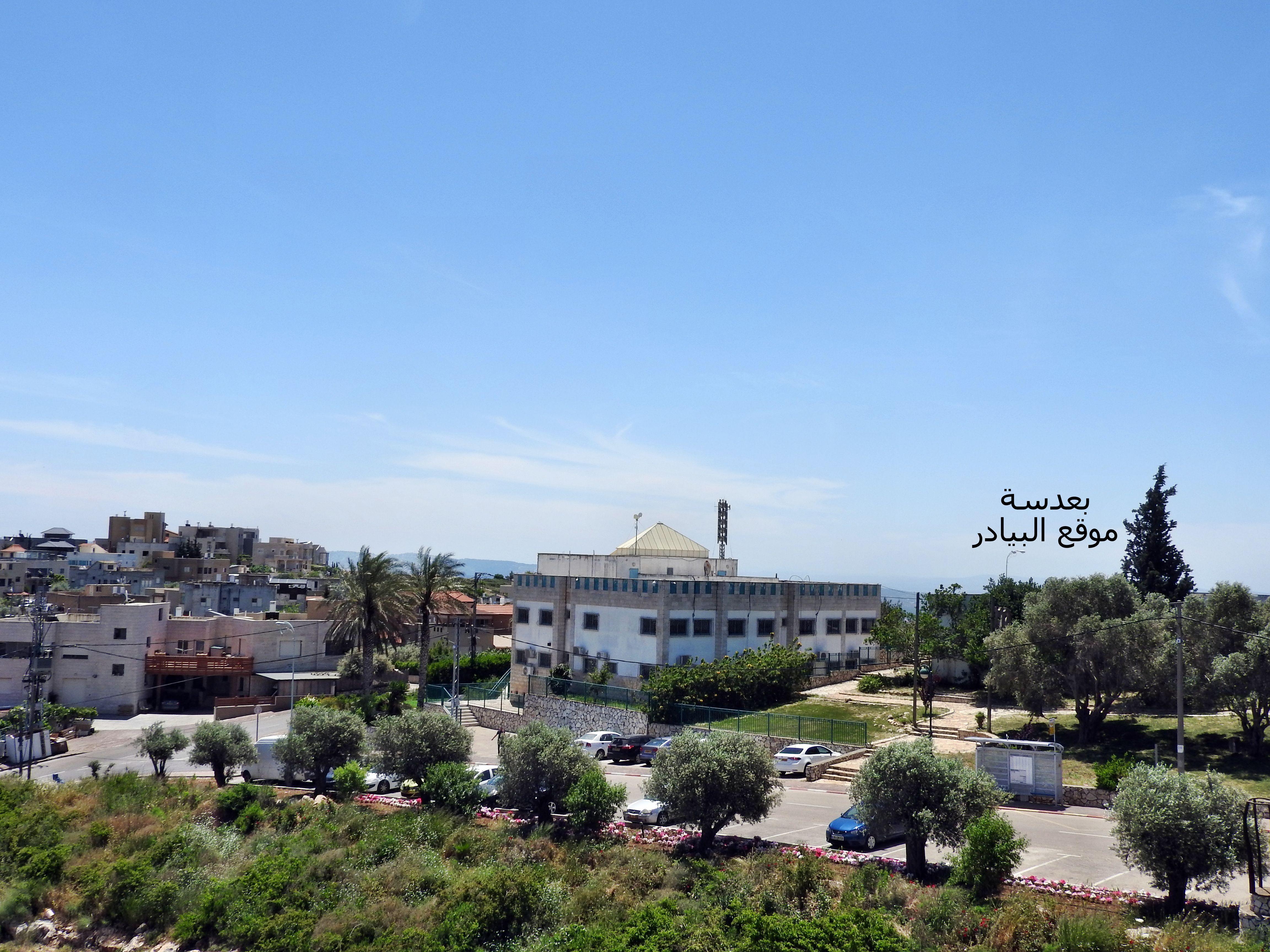 مجلس  كوكب ابو الهيجاءالمحلي - قسم الخدمات الاجتماعية:إعلان بخصوص فتح حضانات بيتية