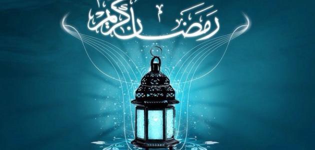 مجلس كوكب ابو الهيجاء المحلي يهنىء بحلول شهر رمضان المبارك